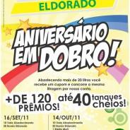 Promoções Encerradas (2010, 2011e 2012)